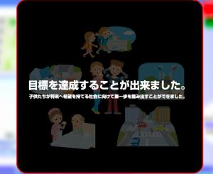 スクリーンショット 2016-05-01 15.51.55